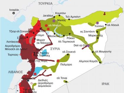 Η μάχη της Συρίας